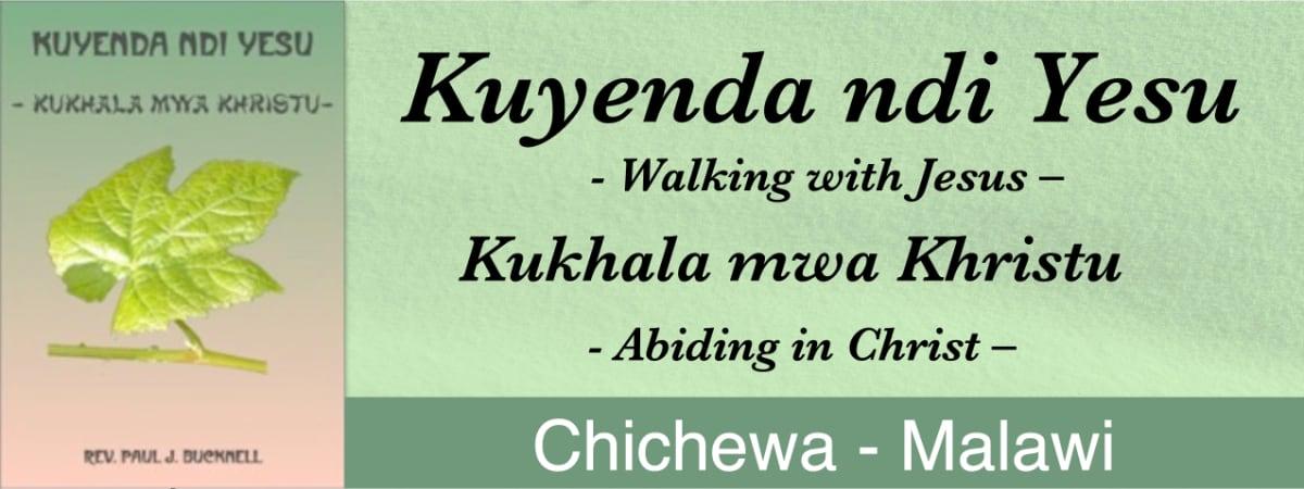 Kuyenda ndi Yesu  (Walking with Jesus): Kukhala mwa Khristu
